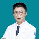 高周松 副主任医师