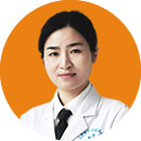 李娜 执业医师