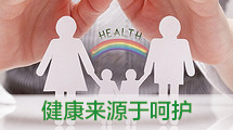 北京儿童医院排名
