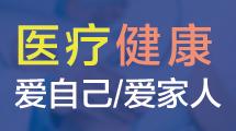 郑州白癜风专业治疗医院 郑州哪里的白癜风医院好