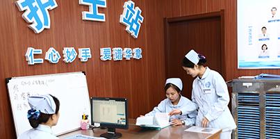 西安仁爱白癜风医院