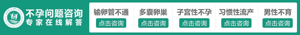郑州治疗不孕不育的医院