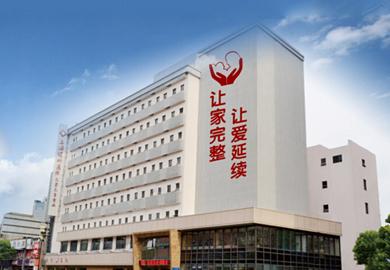 上海健桥医院神经内科