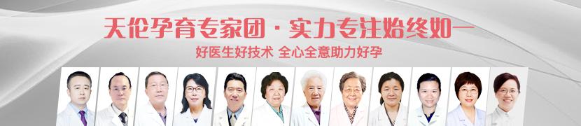 袁亦铭 副主任医师