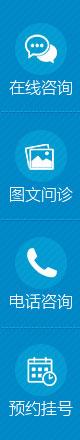 武汉白癜风医院挂号