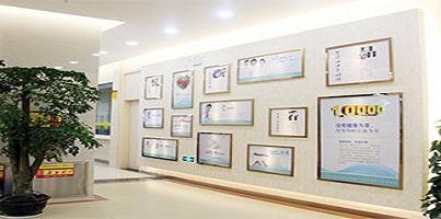 北京老年康复医院