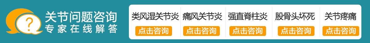 郑州风湿病专科医院