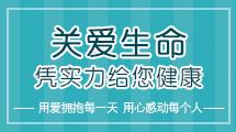 太原龙城中医白癜风医院