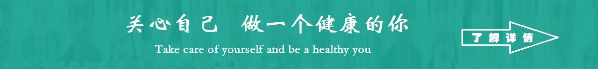 上海新科脑康医院3
