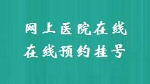 张永强 精神科主任
