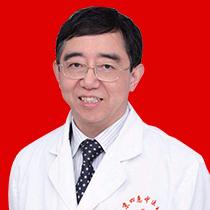 北京四惠中医医院刘鲁明主任医师