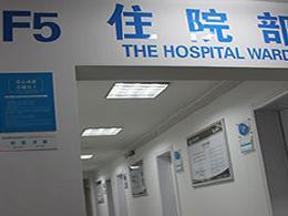 黑龙江盛京白癜风医院
