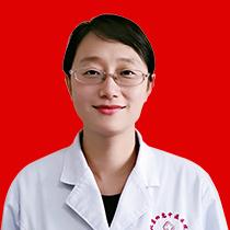 北京四惠中医医院常青芸主治医师