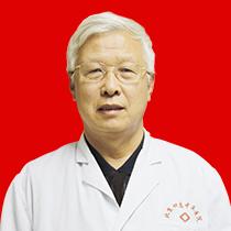北京四惠中医医院钱彦方主任医师