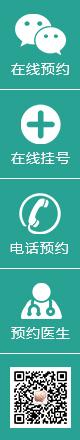 杭州牛皮癣医院挂号