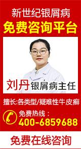 广州新世纪医院在线预约