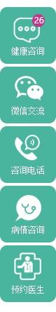 贵阳耳鼻喉医院4