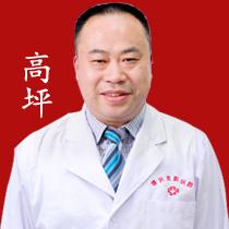 成都曙光医院男科高坪副主任医师