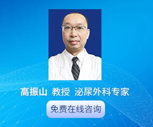 太原中山生殖医学医