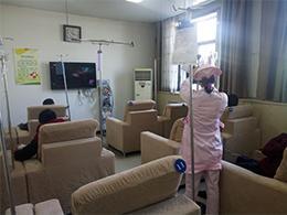 太原中山生殖医学医院