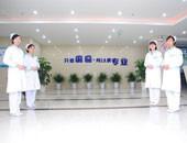 医院环境图170X130-06.jpg