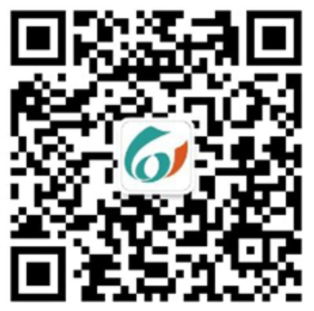 广东六一儿童医院官方微信