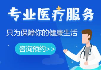 重庆华肤医院5