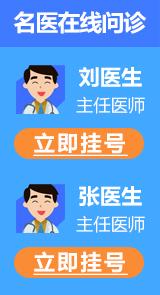 郑州整形美容医院3