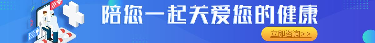 重庆白癜风研究所2