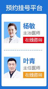 上海耳鼻喉医院在线咨询