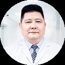 刘成坤 主治医师
