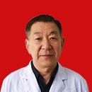 王文杰 主治医生