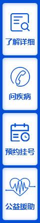 广州精神分裂医院