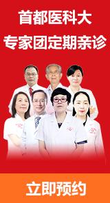 南宁白癜风医院在线咨询