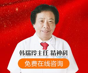 广州精神科专科医院