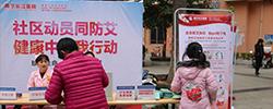 南宁长江医院