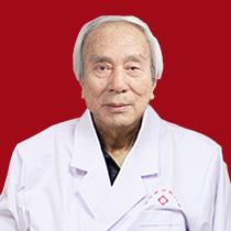 北京三溪堂中医诊所王沛国家级名老中医