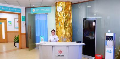 上海虹桥医院皮肤科