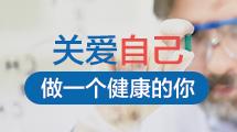 天津治疗强直性脊柱炎哪个医院好?