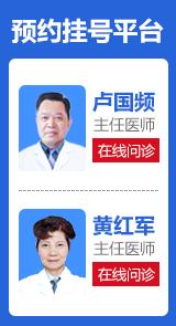 上海白癜风医院预约挂号