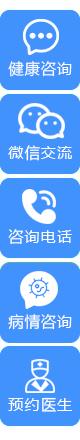 上海白癜风医院在线咨询