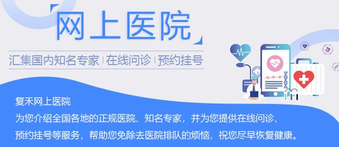 北京肾病专科医院