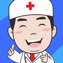 张三 主任医师