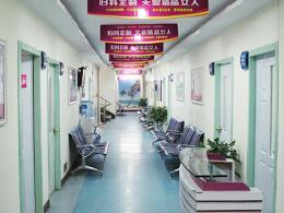 郑州医大生殖医院