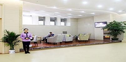 西安现代妇产医院