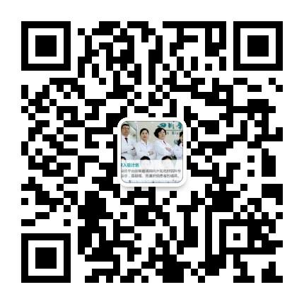 四川华西肝病研究所附属门诊部官方微信