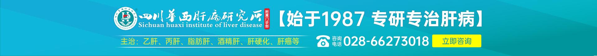 顶部banner广告图