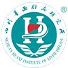 四川华西肝病研究所附属门诊部肝病科