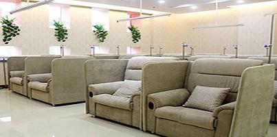 南京中天皮肤病医院