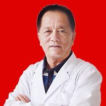 北京四惠中医医院王泽民主任医师